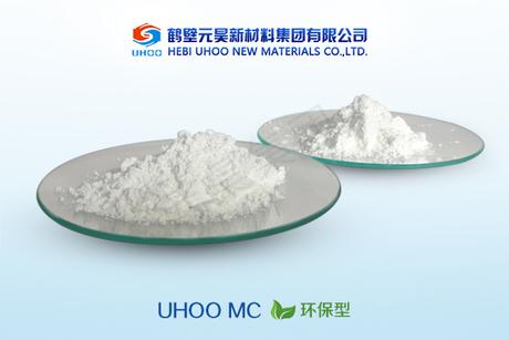MC 環保型