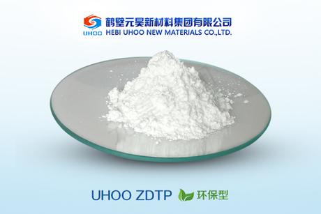 ZDTP(ZEHBP) 環保型