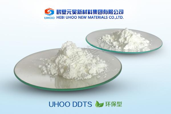 DDTS(MPTD) 環保型