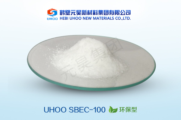 SBEC-100 环保型