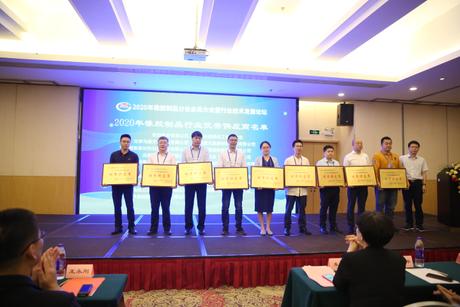 """米乐m6登录米乐m6下载页面喜获中国橡胶制品行业""""2020年度优秀供应商""""荣誉称号"""