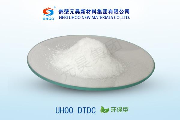DTDC(CLD) 環保型